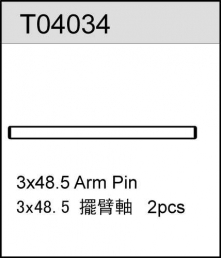 TeamC 3X48.5 Arm Pin (2)