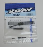 Xray Ecs Es (extra Strong) Drive Shaft 51mm - Hudy Spring Steel - Set
