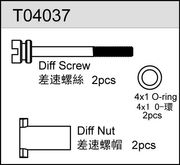 TeamC Diff Screw/Diff Nut (2)