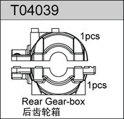 TeamC Rear Gear Box - 2011