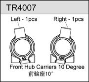 TeamC Front Hub 10 Degree (2)