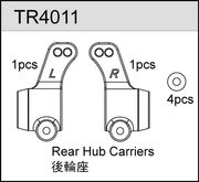 TeamC Rear Hub Carries (2)