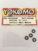 Yokomo O-Ring for Gear Diff (Black) (4)