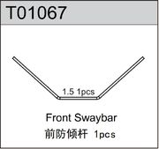 TeamC Front Sway Bar 1.5