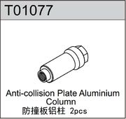 TeamC Anti-Collision Plate Aluminum Column (2)