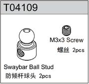 TeamC Swaybar Ball Stud (2) - TM4