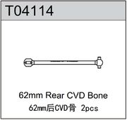 TeamC 62mm Rear CVD Bone (2) - TM4
