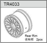 TeamC 4wd Rear Rim White (2)