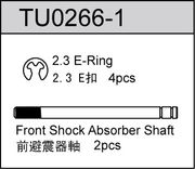 TeamC Front Shock Shaft (2)