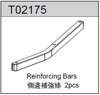TeamC Reinforcing Bars- TM2