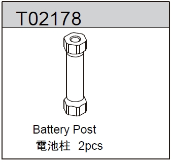 TeamC Battery Post - TM2