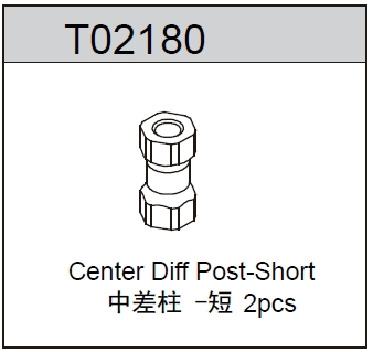 TeamC Center Diff Post Short - TM2
