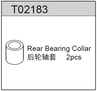TeamC Rear Bearing Collar - TM2