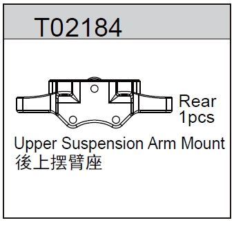 TeamC Upper Suspension Arm Mount - Rear - TM2