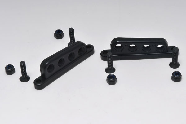 MCD V4-X4 Alloy Lower Wishbone Plastic Shock Holders (Optional)