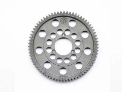 Arrowmax 48P Spur Gear - 71T