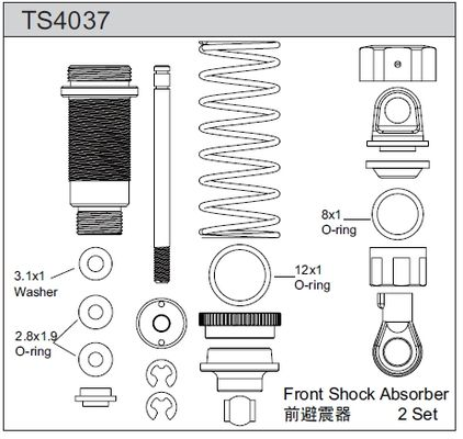TeamC TS4 Front Shock absorber