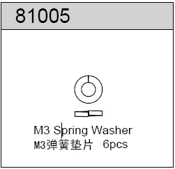 TeamC Spring Washer (6)