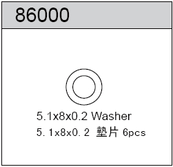 TeamC Washer 5.1x8x0.2 (Clutch End Play) (6)