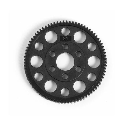 Xray Offset Spur Gear 81T/48 - Hard