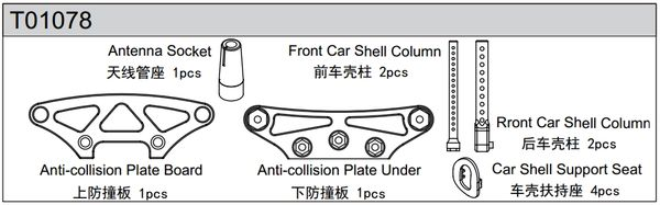 TeamC Front Bumper Plate & Body Post