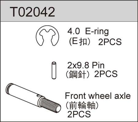 TeamC Front Wheel Axle (2)