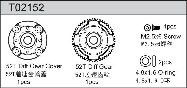 TeamC 52T Diff Gear For Gear Diff