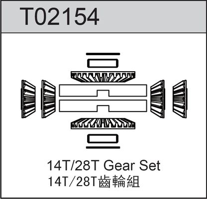 TeamC 14/28T Gear Set For Gear Diff