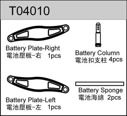 TeamC Battery Plate - L/R