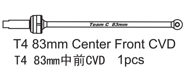TeamC Center Front CVD 83mm - v3