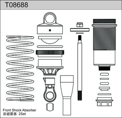 TeamC Front Shock Absorber