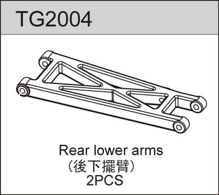 TeamC Rear Lower Arm (2)