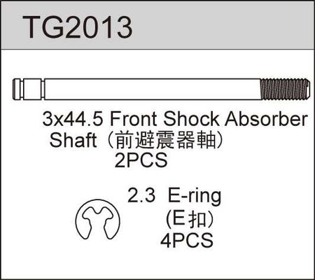 TeamC Front Shock Absorber Shaft (2)