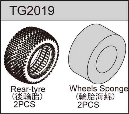 TeamC 1/10 Truggy Tyre - Rear (2)