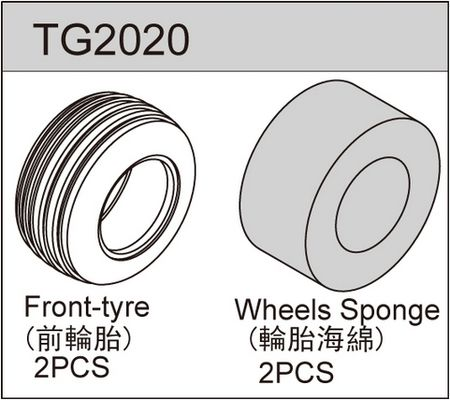 TeamC 1/10 Truggy tyre - Front (2)