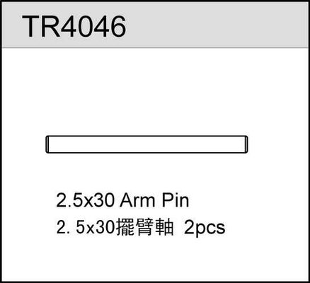 TeamC 2.5X30 Arm Pin (2)