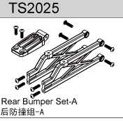 TeamC Rear Bumper Set A