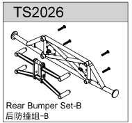 TeamC Rear Bumper Set B