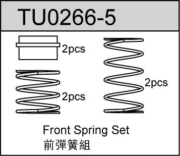 TeamC Front Big Bore Springs For Truck (2)