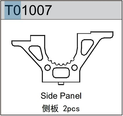 TeamC Side Panel (2)