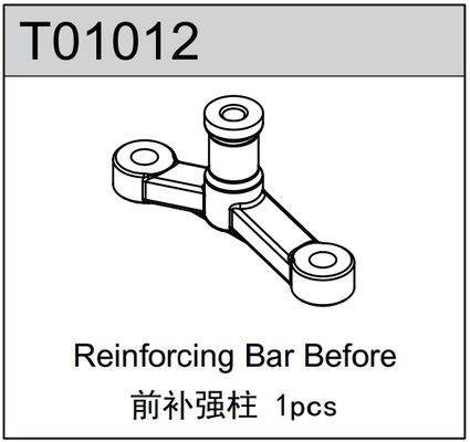 TeamC Reinforcing Bar