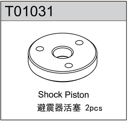 TeamC Shock Piston (2)