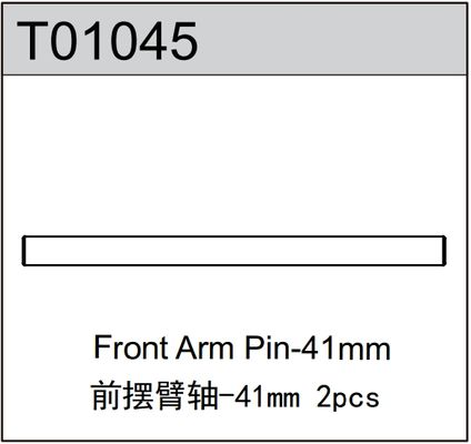 TeamC Front Arm Pin 41mm (2)