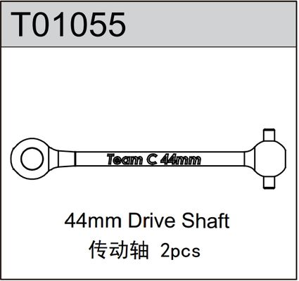 TeamC 44mm Drive Shaft (2)