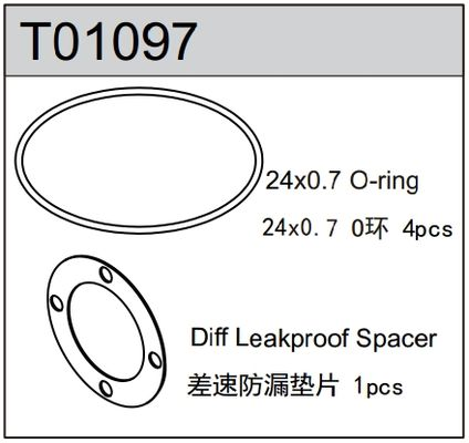 TeamC Diff Gasket & O-Ring Set