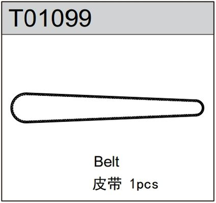 TeamC Front Belt Long (1pcs)