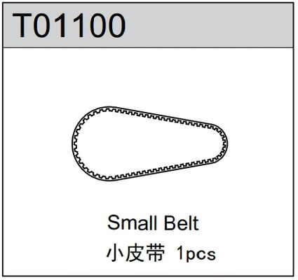TeamC Rear Belt Short (1pcs)