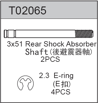 TeamC Rear Shock Absorber Shaft (2)