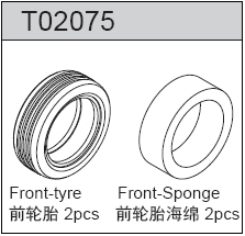 TeamC 2wd Front Tyre (2)