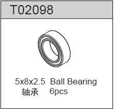 TeamC Ball Bearing 5X8X2.5 (6)